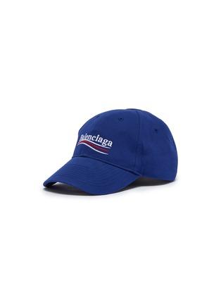 Main View - Click To Enlarge - BALENCIAGA - Presidential logo embroidered baseball cap