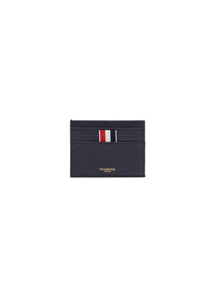 Main View - Click To Enlarge - THOM BROWNE - Stripe pebble grain leather card holder