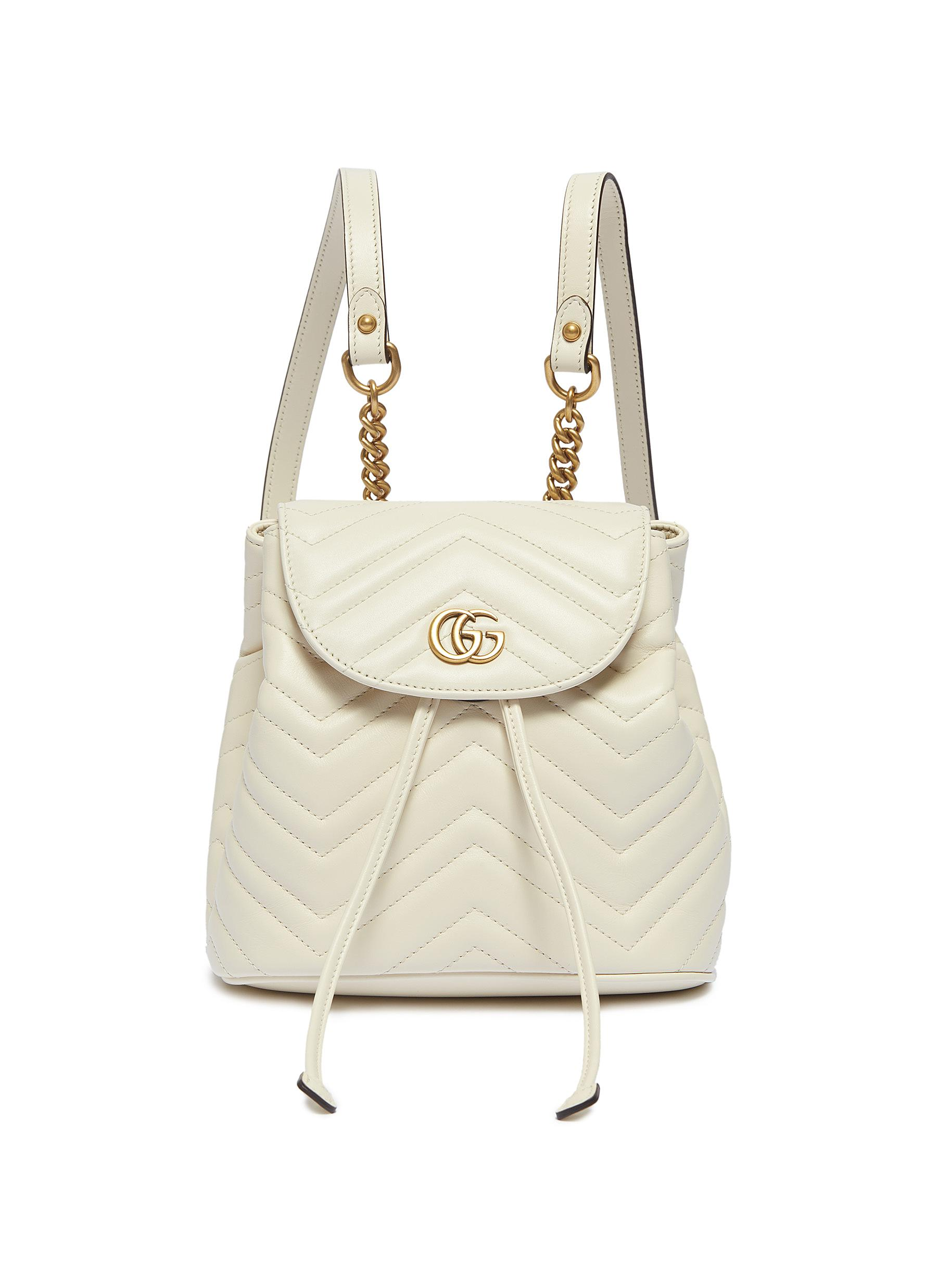 bc4a130f2011 GUCCI | 'GG Marmont' matelassé leather backpack | Women | Lane Crawford