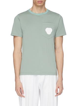 Main View - Click To Enlarge - STAFFONLY - 'Daboia' snake appliqué slogan print T-shirt