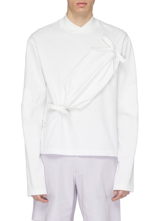 Main View - Click To Enlarge - STAFFONLY - 'Banni' bum bag appliqué sweatshirt