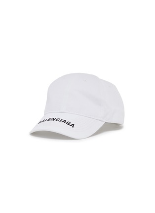 Main View - Click To Enlarge - Balenciaga - 'Everyday' logo embroidered visor baseball cap