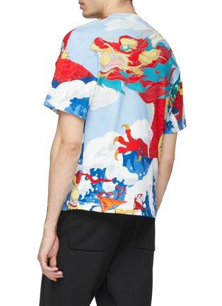 - Angel Chen - Dragon Junk graphic print unisex T-shirt