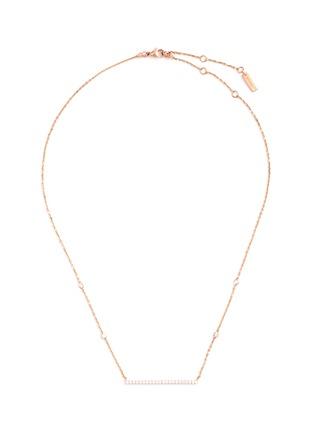 b134369b60bfc5 MESSIKA 'Gatsby Horizontal Bar' diamond 18k rose gold pendant necklace