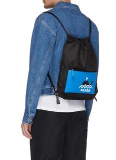 Prada Whale print drawstring backpack