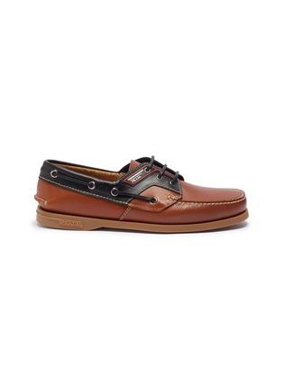 7fca71235f8f Prada Men - Shop Online