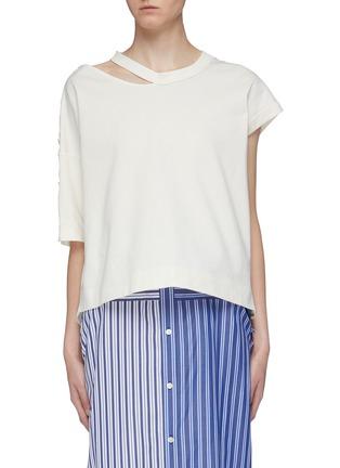 Main View - Click To Enlarge - THE KEIJI - Cutout collar asymmetric T-shirt