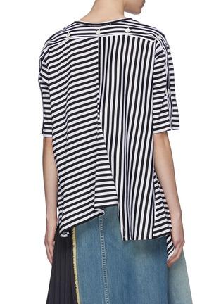 Back View - Click To Enlarge - THE KEIJI - Convertible button yoke stripe T-shirt