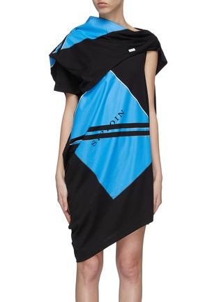Main View - Click To Enlarge - SIRLOIN - 'Bukko-D' gathered panel logo print colourblock T-shirt dress