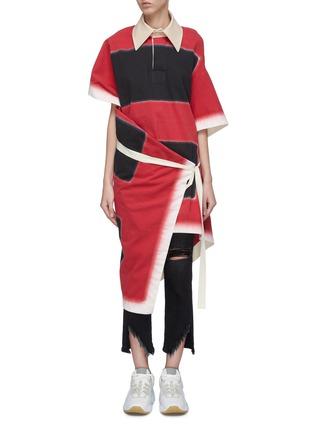 Main View - Click To Enlarge - SIRLOIN - 'Rug' open back sash drape colourblock polo dress