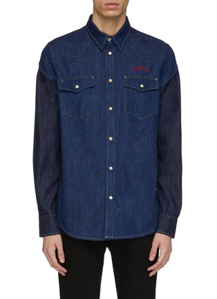Main View - Click To Enlarge - Alexander McQueen - Logo embroidered contrast topstitching denim shirt jacket
