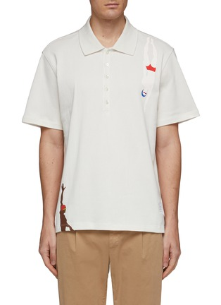 Main View - Click To Enlarge - THOM BROWNE - Swimmers print knit polo shirt