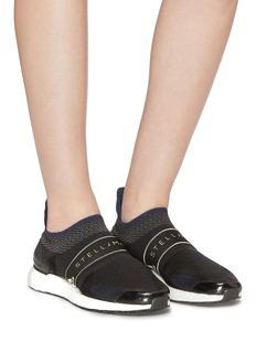 adidas by Stella McCartney 'UltraBoost x 3D' logo band Primeknit 360 sneakers