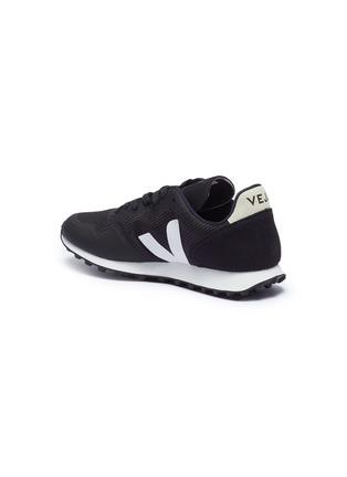 - Veja - 'SDU' patchwork sneakers
