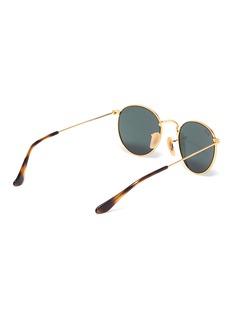 Ray-Ban 'RJ9547S' metal round junior sunglasses
