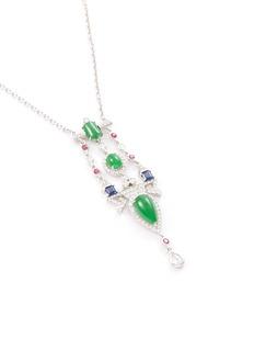 Samuel Kung Diamond gemstone jade pendant necklace