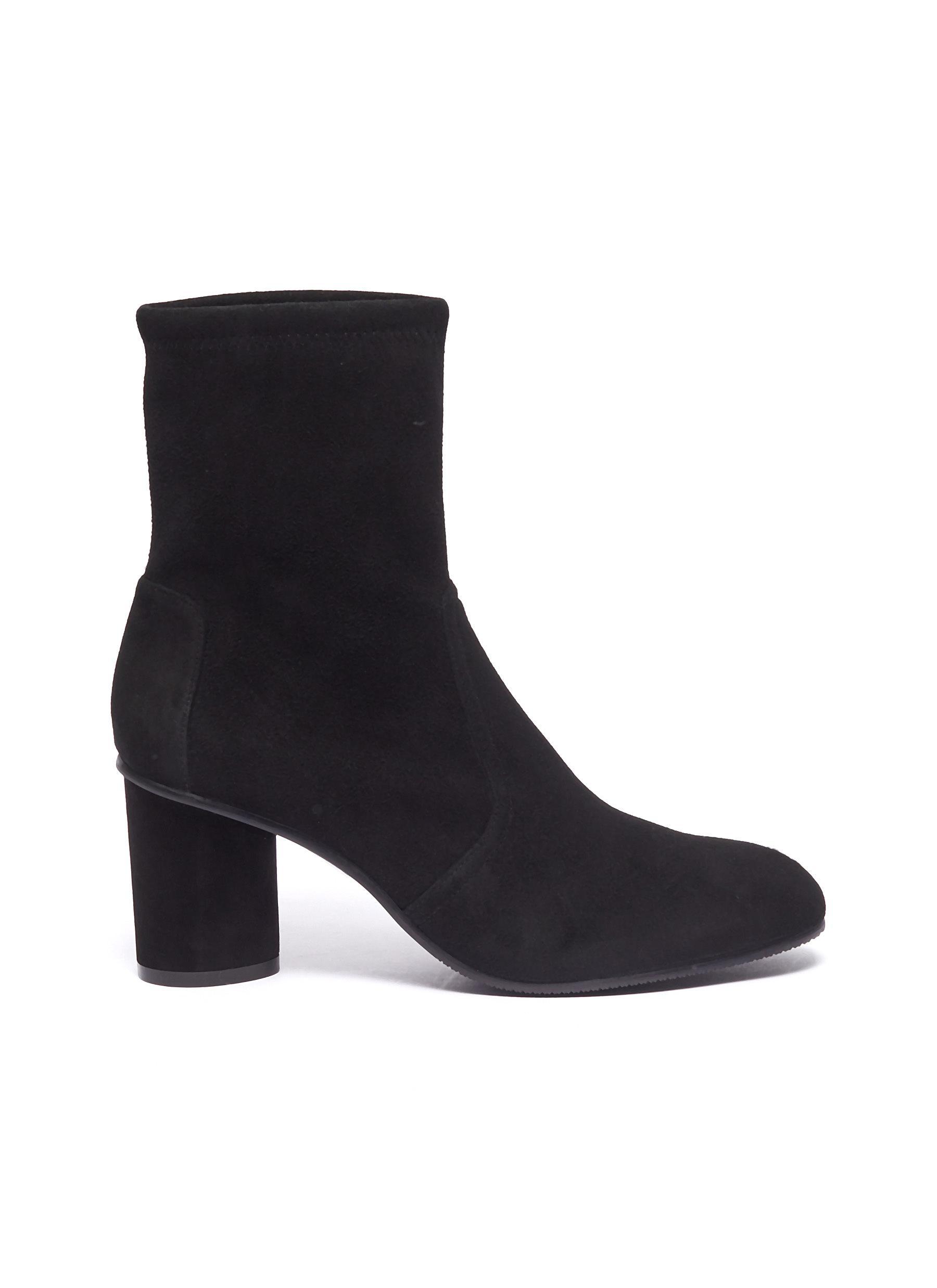 Margot cylinder heel stretch suede ankle boots by Stuart Weitzman