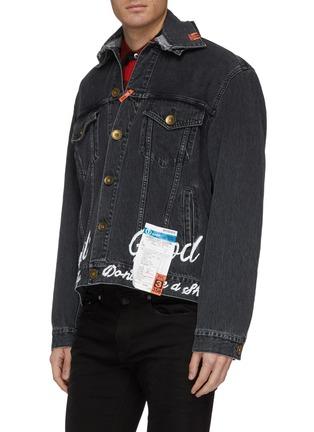 Front View - Click To Enlarge - MIHARAYASUHIRO - Layered collar graphic slogan print denim jacket