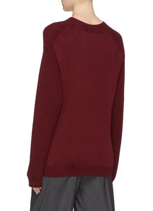 Back View - Click To Enlarge - Chris Ran Lin - Chain tassel Merino wool rib knit sweater