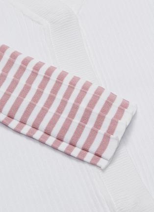 - PH5 - Stripe flared cuff rib knit cardigan