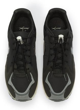 Detail View - Click To Enlarge - Nike - x Fear of God 'Nike Air Skylon II' mesh sneakers