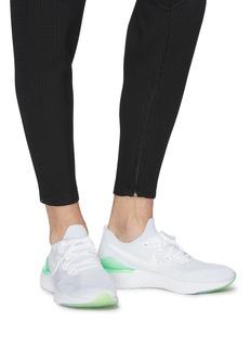 Nike 'Epic React' Flyknit sneakers