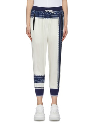 Main View - Click To Enlarge - FILA X 3.1 PHILLIP LIM - Logo print track pants