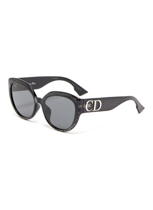 Main View - Click To Enlarge - DIOR - Logo acetate geometric print butterfly frame sunglasses