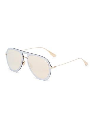 Main View - Click To Enlarge - DIOR - 'Dior Ultime' rimless mirror colourblock aviator sunglasses