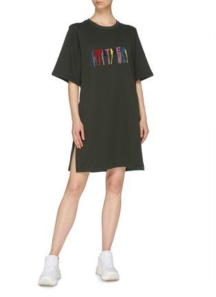 Figure View - Click To Enlarge - MINKI - 'Cyathea' belted fringe slogan embroidered sweatshirt dress