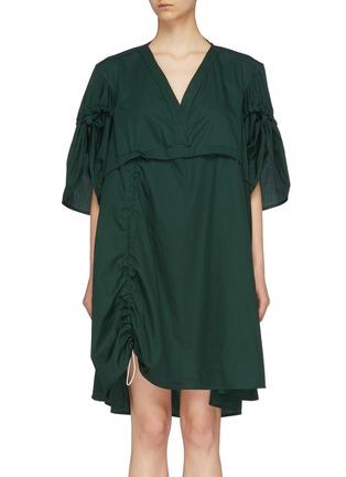 Main View - Click To Enlarge - MINKI - Asymmetric drawstring hem ruched sleeve dress
