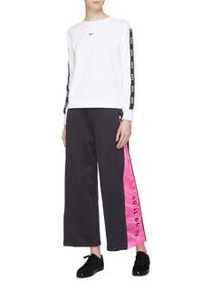 Nike Zip outseam wide leg jogging pants