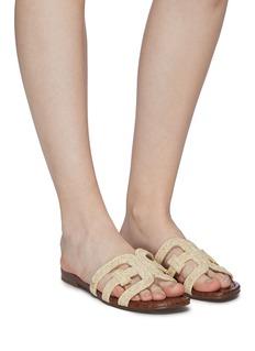 Sam Edelman 'Beckie' cutout raffia slide sandals
