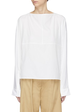 Main View - Click To Enlarge - FFIXXED STUDIOS - Panelled poplin boat neck top