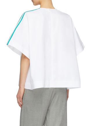 Back View - Click To Enlarge - FFIXXED STUDIOS - Embroidered stripe border twist front oversized top