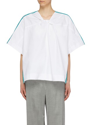 Main View - Click To Enlarge - FFIXXED STUDIOS - Embroidered stripe border twist front oversized top