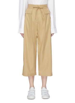 Main View - Click To Enlarge - FFIXXED STUDIOS - Twill wide leg drawstring pants