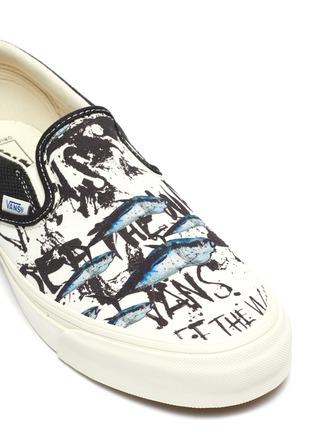 Detail View - Click To Enlarge - Vans - x Ralph Steadman 'Classic Slip-On' blue tuna print canvas skates