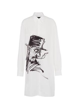 Main View - Click To Enlarge - Yohji Yamamoto - Smoke print long shirt