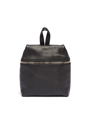 Main View - Click To Enlarge - KARA - Small leather backpack