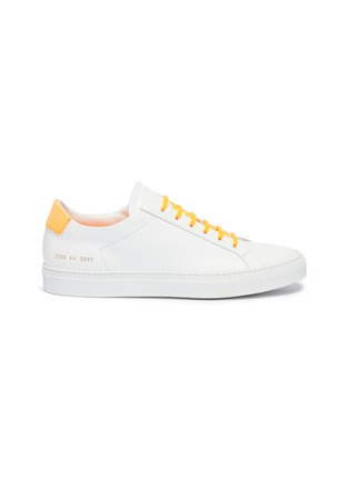 Main View - Click To Enlarge - Common Projects - 'Retro Low Fluro' neon collar leather sneakers
