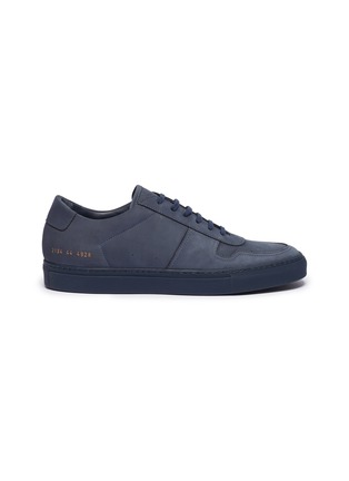 Main View - Click To Enlarge - COMMON PROJECTS - 'Bball Low' nubuck leather sneakers