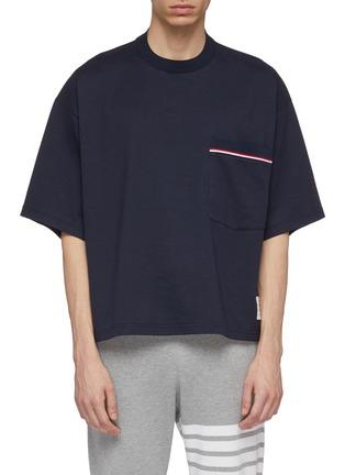 2809305d7eb6 Thom Browne Men - T-Shirts - Shop Online