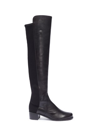 Main View - Click To Enlarge - STUART WEITZMAN - 'Reserve' stretch leather knee high boots