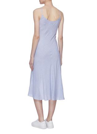 Back View - Click To Enlarge - CURRENT/ELLIOTT - 'The Ocean Walk' tiered ruffle hem stripe slip dress