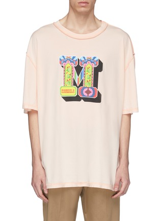 Main View - Click To Enlarge - Maison Margiela - Logo print oversized T-shirt