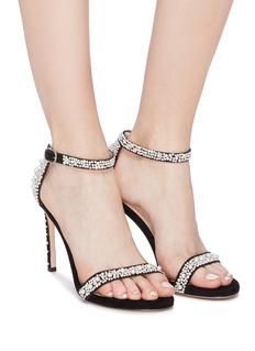 Stuart Weitzman 'Nudist Pearls' ankle strap suede sandals