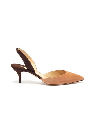 Main View - Click To Enlarge - PAUL ANDREW - 'Rhea 55' colourblock suede slingback pumps