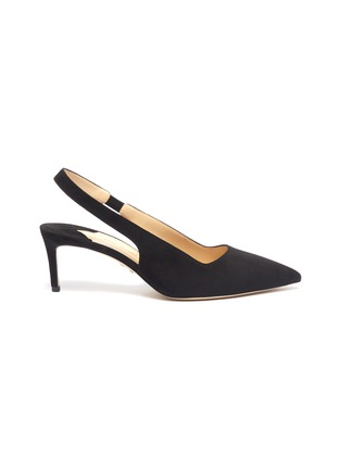 Main View - Click To Enlarge - PAUL ANDREW - 'Coquette' suede slingback pumps