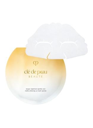 Main View - Click To Enlarge - Clé de Peau Beauté - Vitality-Enhancing Eye Mask Supreme 6-piece pack